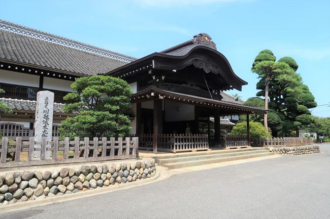 (2020年7月22日作成)<br /><br />ちょうど2年前に神奈川から日帰りで川越、東京に行った時の旅行記です。<br /><br />喜多院、100名城の川越城と靖国神社に行ってきました。