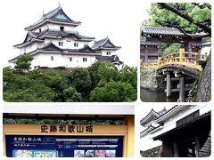 2020年第一弾 GO TO 4トラ日本地図 色塗り 兼 湯治旅【和歌山・後編】