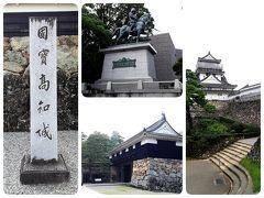 2020年第二弾 GO TO 4トラ日本地図 色塗り 兼 湯治旅【①高知県・高知城攻略編】