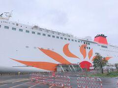 令和最初の旅!新造船のさんふらわぁでのんびり船旅