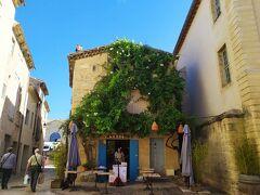 フランスの世界遺産と最も美しい村 南仏