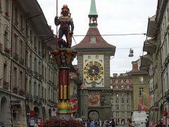 ベルン(Bern)