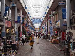 サブスクで行く横浜散歩 #3横浜橋商店街・伊勢佐木町商店街