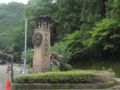 大井川鐡道