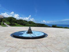JA009Dに搭乗しロワジールホテルに宿泊し南から北からDBA-M900Sで廻った沖縄本島旅行