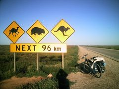 オーストラリアぶらり自転車横断−広大な景色とたくさんの動物と人の優しさ溢れる4,400km−