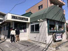 鎌倉市由比ガ浜発のドイツ料理店「シーキャッスル」~ドラマ「孤独のグルメ」に登場した創業60年を超えるドイツ家庭料理のお店~