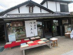 宇治の観光を終えて京阪宇治駅の老舗茶店でほっこりしました