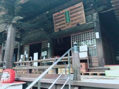 深大寺まで行ってみた