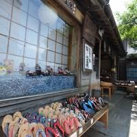 博多~阿蘇~別府の夏旅 (2)***日田の白壁と阿蘇の山