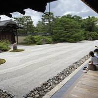京都旅行記