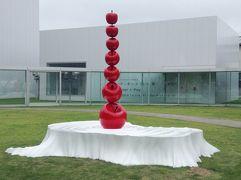 初日:十和田市現代美術館と蔦七沼