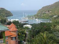 セントルシア マリーゴット湾からマラナサ庭園(Marigot Bay & Maranatha Gardens, St. Lucia)