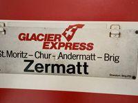 初めての海外ひとり旅 スイス