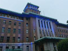 7月連休夕方に山下公園周辺を散策。青く輝く横浜県庁に驚き、コーヒーの大学院で優雅に休憩( ´∀`)