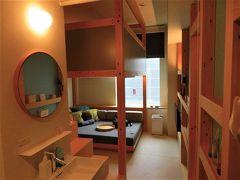 【宿泊レポ☆71】YAGURA Roomが話題の星野リゾートOMO5東京大塚に泊まってみた