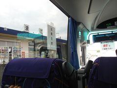 2019年8月北海道&東日本パスでゆるりと巡ります(5・完)再開前常磐線で帰宅困難地域を通過す