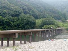 高知と松山へ行く その1