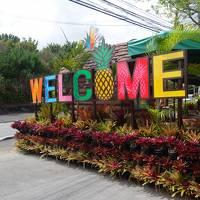 【マタ旅!】妊婦がのんびり沖縄旅行