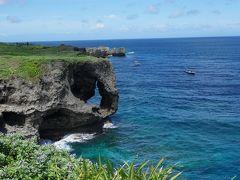 沖縄スピリチュアル旅