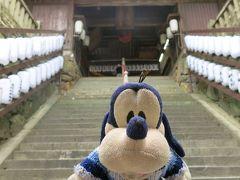 グーちゃん、「GO TO」で、吉備路へ行く!(吉備津神社と鳴釜と大将と・・・。編)