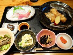 20200727-1 京都 魚河岸 宮武、日替御膳の品揃えがすごくて、とってもチビチビ呑みたくなる品揃えで…