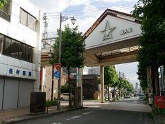宇部・小野田に関する旅行記・ブログ【フォートラベル】 |山口県