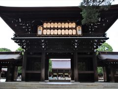 鎌倉松原庵欅で蕎麦を食べて明治神宮でコロナウイルス終息祈願