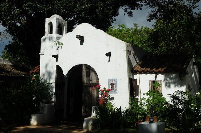 マニラ近郊のアンティポロ(Antipolo)は、鍾乳洞や滝などを有する自然豊かな国立公園がある一方で、有名な現代美術館もあり、日帰りで楽しめるステキな場所でした。