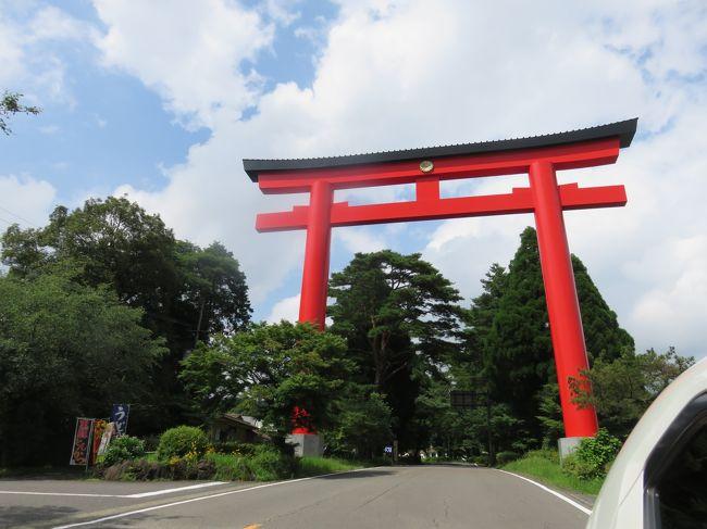 2020JUL「関空から旅行へ行こう!クイズキャンペーン」当選(3_霧島神宮)
