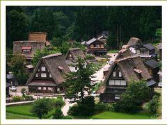 Solitary Journey[605]夏のロングドライブ旅<日本の原風景♪100年~200年前に建てられた相倉合掌造り集落>富山県南砺市