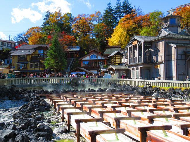 念願の草津温泉に行ってきました