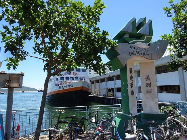 香港島、中環埠頭-長洲-中環埠頭<br />フェリーに乗って、長洲へ行ってきました。