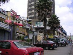 ぶらり東アフリカ・エチオピア編−想像以上の都会と完食できないグルメたち−