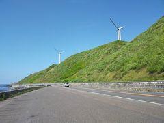 10万円給付金で最北端をめざす旅【1】1日目福岡~札幌