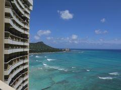 2014'3世代Hawaii旅 アウラニ&シェラトンワイキキ 3日目