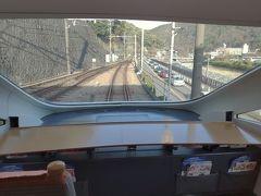 電車で行く大磯と箱根温泉一人旅(小田急ロマンスカー乗車)