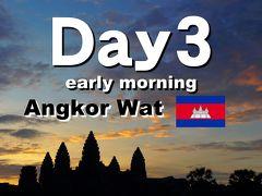 Bon Voyage! カンボジア遺跡探検5日間の旅 2013夏~3日目早朝~「空からアンコール!」