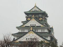 大阪城ご満悦!