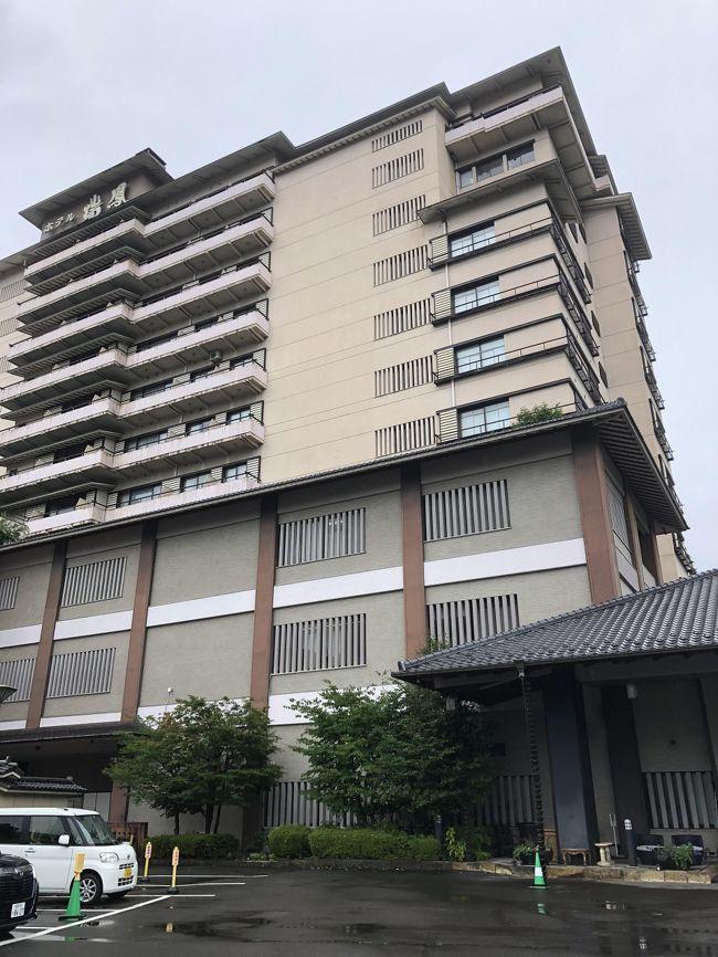 1週間前にJALのどこでもマイルに申し込み<br />伊丹発 仙台往復に決定<br />急遽 ホテルを予約し 2泊3日の GOTOキャンペーンで行ってきました。