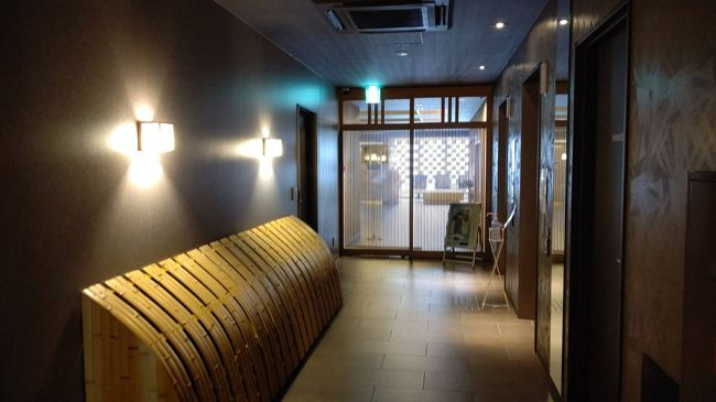 【観光地のいま】GoToキャンペーンを使って京都駅前の三交インに泊まってみた