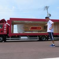 静岡県民限定のGotoキャンペーンを利用してうなぎを食べに浜松へ!
