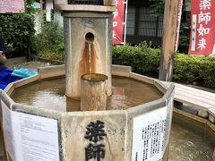 西日本温泉巡りの旅 4 鬼太郎ロード~三朝温泉