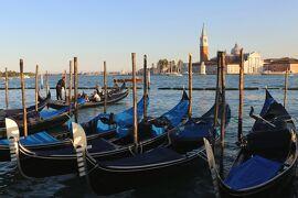 クロアチア・イストラ半島からイタリアへ(4)「水の都」ヴェネツィア再訪♪