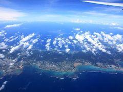 日本の『観光業』は終わった~96回目の沖縄旅行