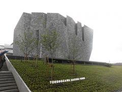 2020夏18きっぷの旅:プレオープン初日の角川武蔵野ミュージアム
