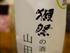 20200803-0804 京都 宿で自炊してみたり、タキモト名酒館で買い物したり