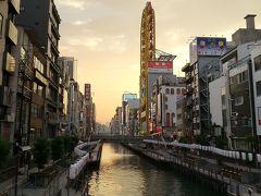 大阪いらっしゃいキャンペーン 天然温泉 花風の湯 御宿 野乃 なんば ドーミーイン