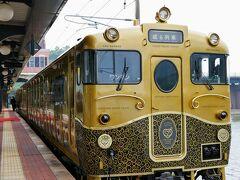 【グルメ列車旅】2020年夏休み 或る列車 (ハウステンボス~博多)