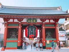 東京都民だけど浅草旅行 2020年夏休み